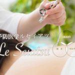山口県光市エステ 春の肌トラブル対策におすすめな免疫力アップメニュー