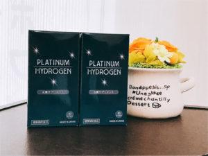 光市エステ リンド 水素サプリメント 抗酸化作用