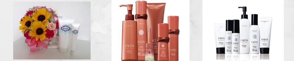 FAITH(フェース化粧品)カテゴリーページ